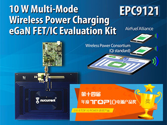 "EPC's  EPC9121 10 W Wireless Multi-mode Demonstration System  Named ""Top 10 Power Product – Breakthrough Technology"""