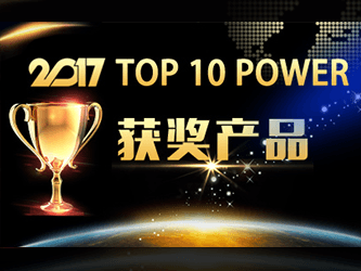 Efficient Power Conversion Corporation (EPC) Receives 2017 Top 10 Power Products Award from Electronic Products China Magazine/21iC Media