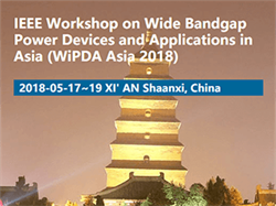 EPC、GaNアプリケーションを展示へ、Wide Bandgap Power Devices and Applications in Asia 2018(WiPDA)で