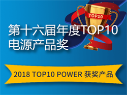 Efficient Power Conversion(EPC)、中国Electronic Products China誌/21iC Mediaの2018年トップ10パワー製品賞を受賞したと発表