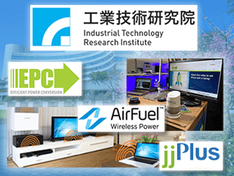 EPC Partners with Wireless Power Innovators to Lead the Way in 5G Applications and Beyond