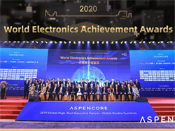 Efficient Power Conversion(EPC)、2020年のContributor of the Yearとして、調査会社の米ASPENCOREのWorld Electronics Achievement Awardを受賞したと発表