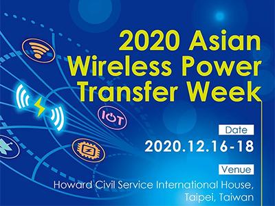Wireless Power Workshop 2020
