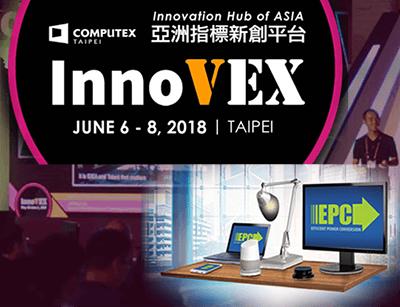 台北国际电脑展(COMPUTEX)/InnoVEX新创特区